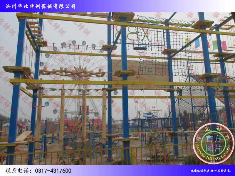 渭南同州湖游乐场儿童探险乐园