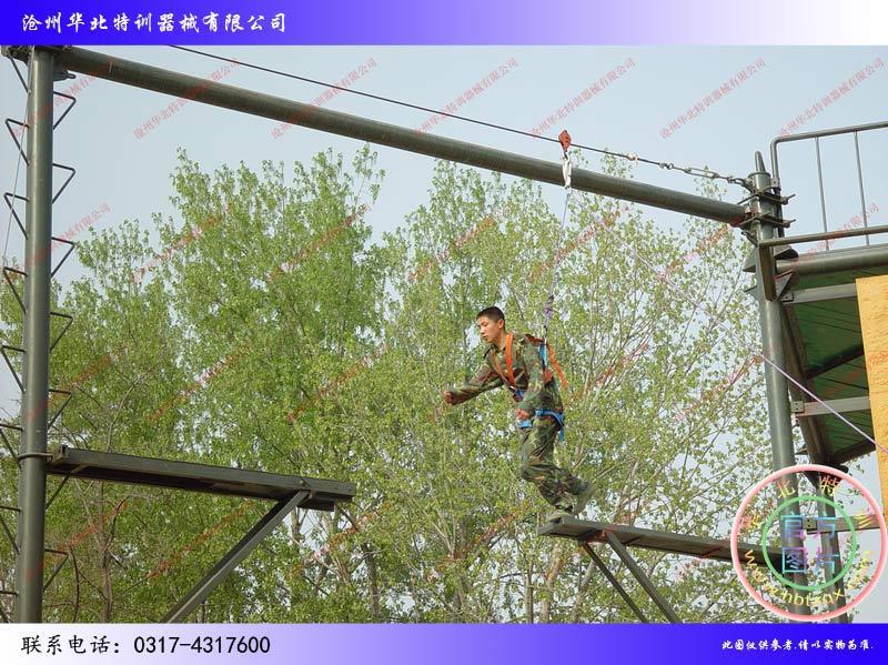 高空断桥-高空拓展器械 - 拓展器械,拓展器材,儿童-特